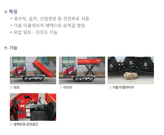 (주)한서정공 농업용운반차 (승용형) HC-Series 1