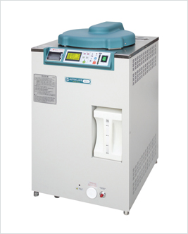 HANSHIN MEDICAL 60 liters  3