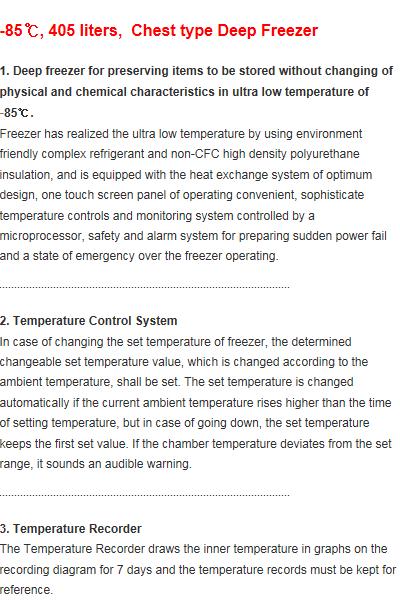 HANSHIN MEDICAL Ultra Low Temperature Freezer (405 liters) ULF-405C 1