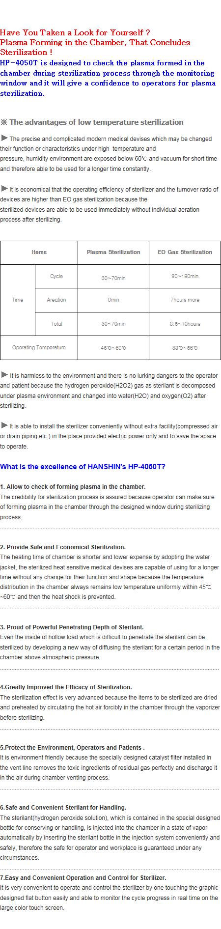 HANSHIN MEDICAL 50 liters HP-4050T 1