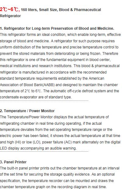 HANSHIN MEDICAL Blood & Pharmaceutical Refrigerator (160 liters) BPR-160 1