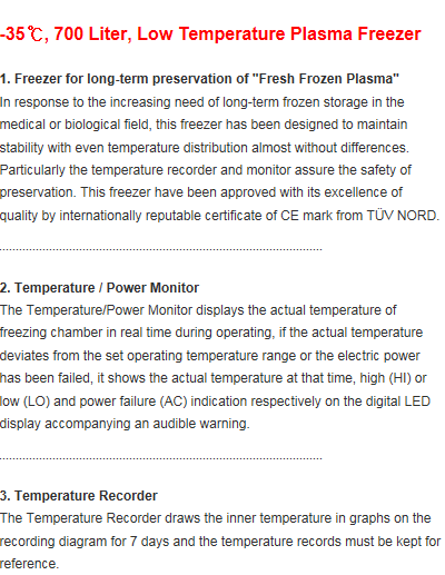 HANSHIN MEDICAL Plasma Freezer (700 liters) LPF-700 1