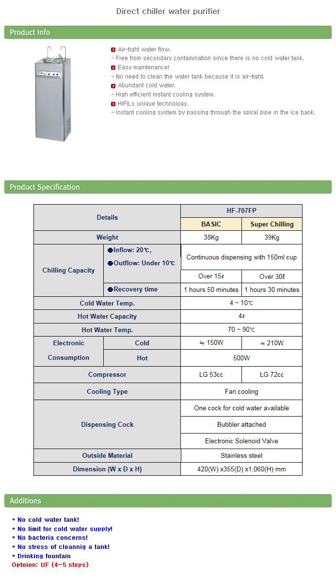 HIFIL TECH Direct chiller water purifier HF-707FP