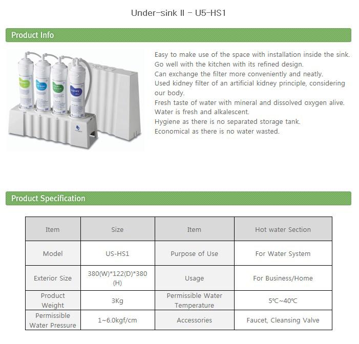 HIFIL TECH Under-sink II U5-HS1