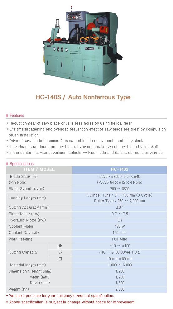 HOE JUN PRECISION Circular Sawing M/C HC-140S / Auto Nonferrous Type