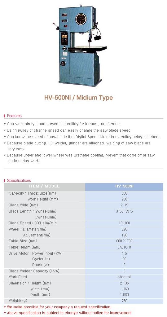 HOE JUN PRECISION Vertical Band Sawing M/C HV-500NI / Medium Type