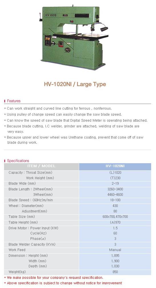 HOE JUN PRECISION Vertical Band Sawing M/C HV-1020NI / Large Type