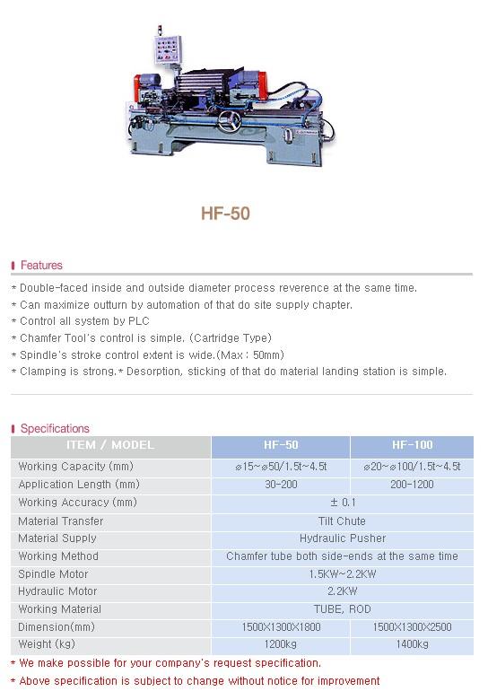 HOE JUN PRECISION Chamfering M/C HF-50