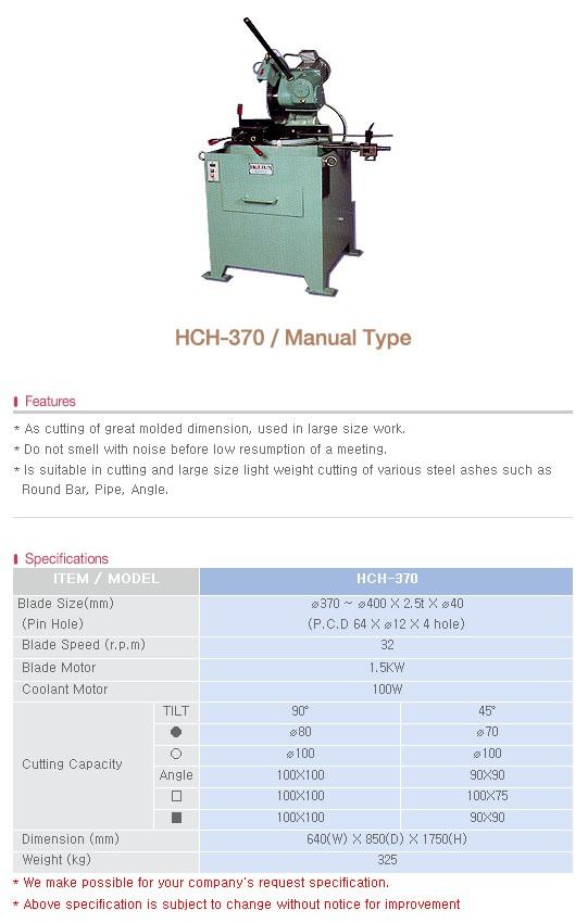 HOE JUN PRECISION Circular Sawing M/C HCH-370 / Manual Type