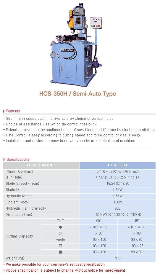 HOE JUN PRECISION Circular Sawing M/C HCS-350H / Semi-Auto Type