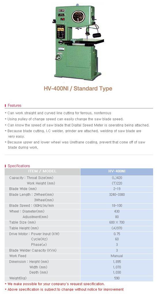 HOE JUN PRECISION Vertical Band Sawing M/C HV-400NI / Standard