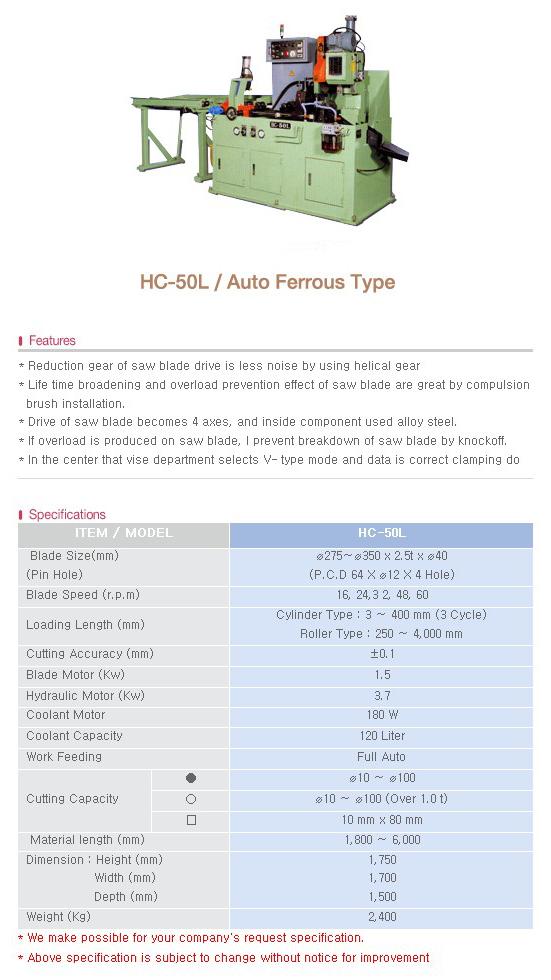 HOE JUN PRECISION Circular Sawing M/C HC-50L / Auto Ferrous Type