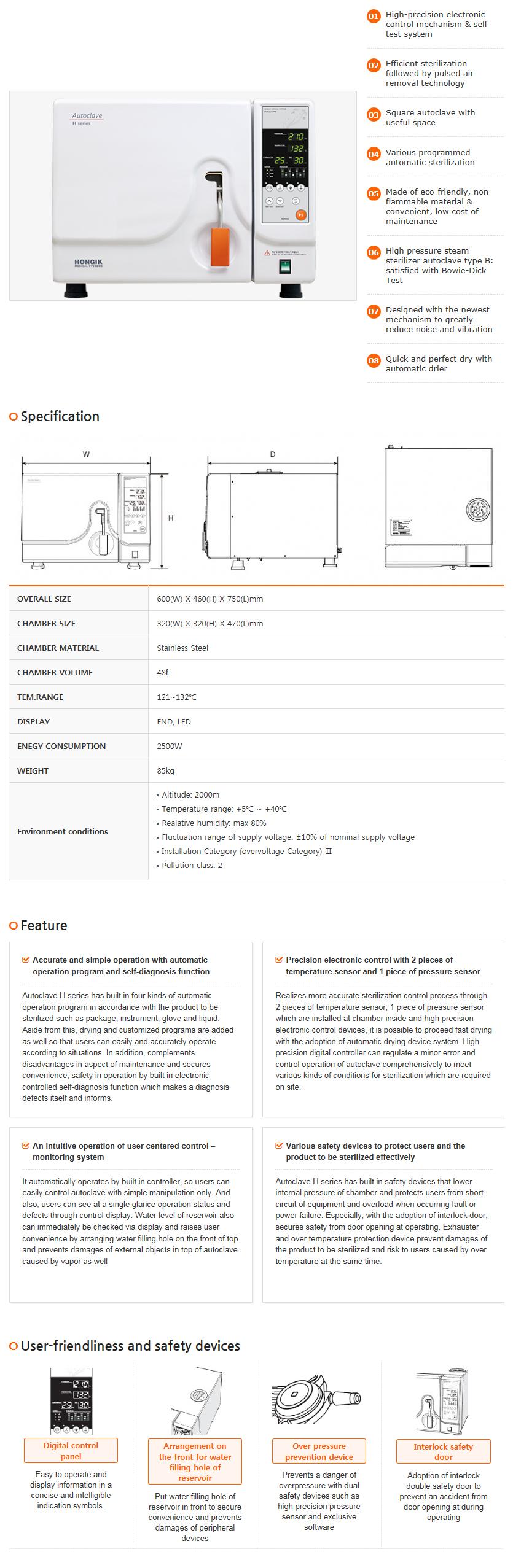 HONGIK MEDICAL SYSTEM Small-Scale Sterilizer H480V