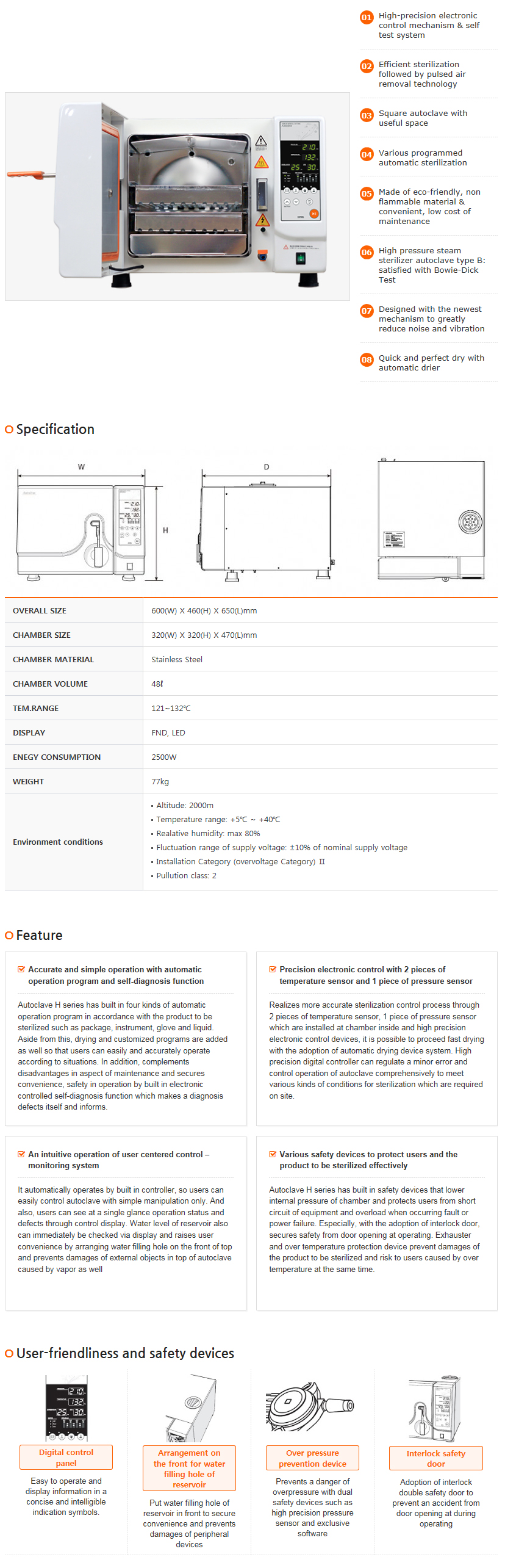 HONGIK MEDICAL SYSTEM Small-Scale Sterilizer H480S