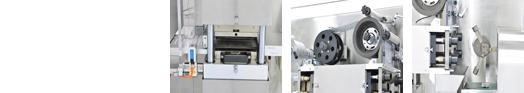 흥아기연 자동성형포장기 HM 300P 1