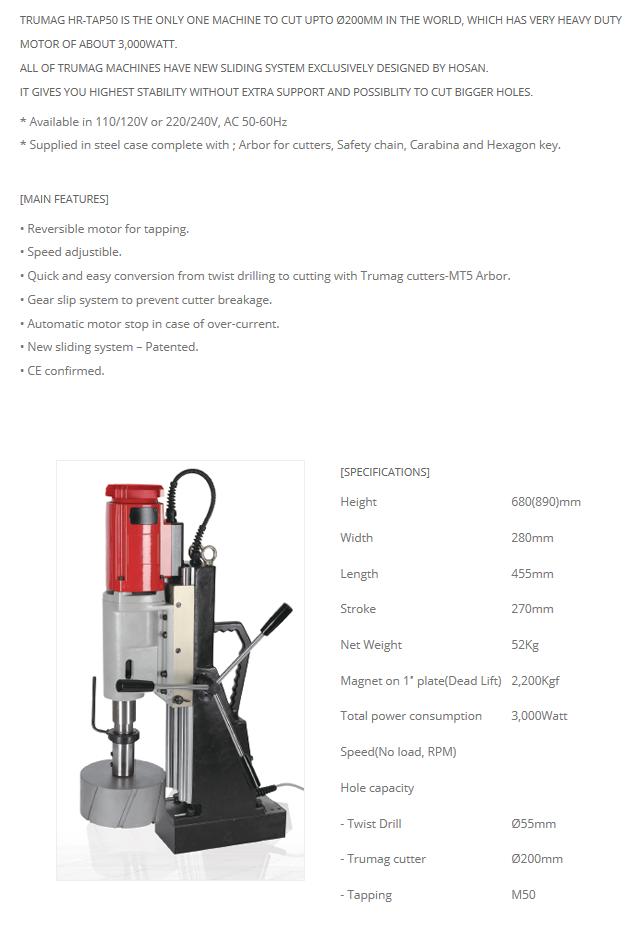 HOSAN TECH Magnetic Drilling Machine Trumag HR-TAP50