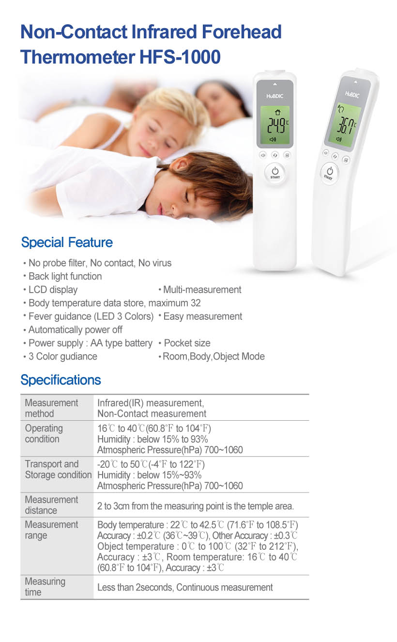 HUBDIC Non-Contact Infrared Forehead Thermometer HFS-1000