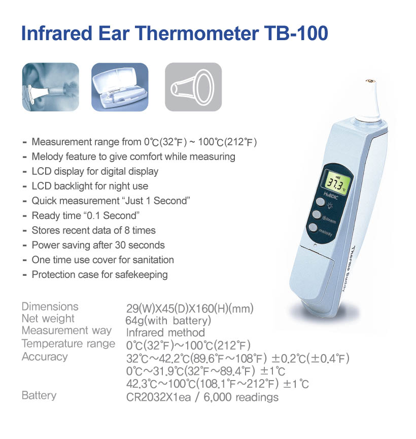 HUBDIC Infrared Ear Thermometer TB-100