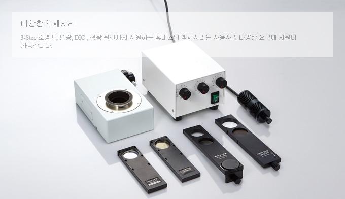 (주)휴비츠 Measuring microscope HMM3D 12