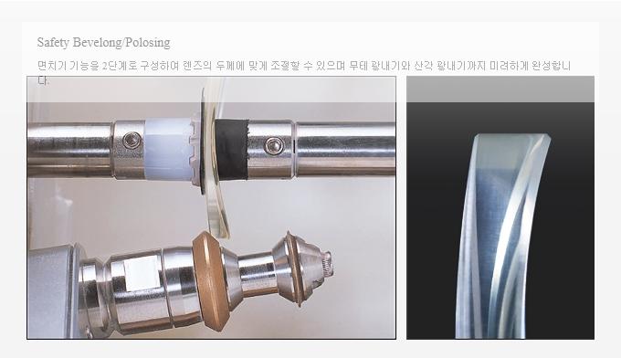 (주)휴비츠 Manual Blocker CBK-4000 10