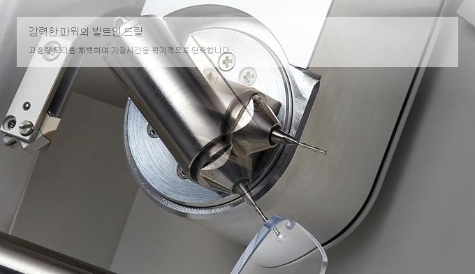 (주)휴비츠 Patternless Edger HPE-810 5