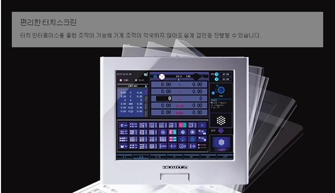 (주)휴비츠 검안용 굴절력측정기 HDR-7000 8