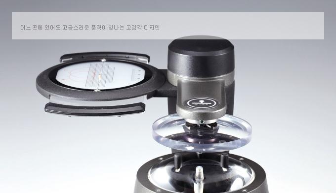 (주)휴비츠 Edging solution - Kaizer series HMB-8000 4