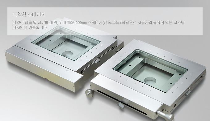 (주)휴비츠 Measuring microscope HMM3D 11