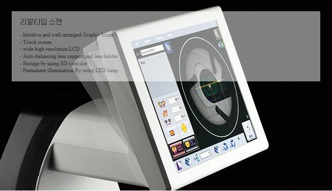 (주)휴비츠 Smart Blocker HBK-7000 2