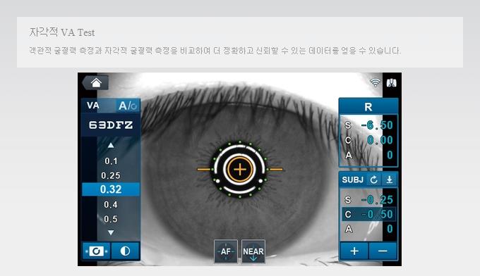 (주)휴비츠 검안용 굴절측정기 HRK-9000A 5