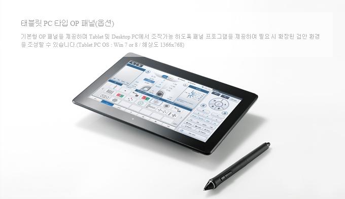 (주)휴비츠 검안용 굴절력측정기 HDR-9000 6