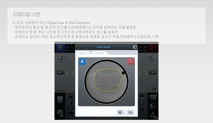 (주)휴비츠 Auto-Blocker with Frame Reader HAB-8000 3