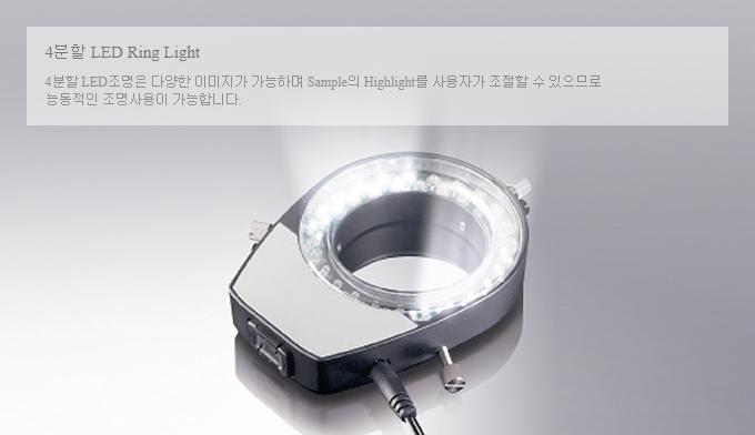 (주)휴비츠 Stereo Microscope HSZ-600 Series 14