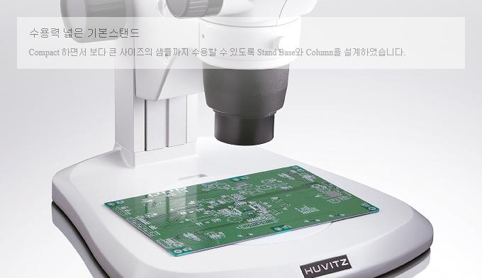 (주)휴비츠 Stereo Microscope HSZ-600 Series 12