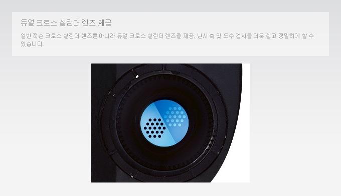 (주)휴비츠 검안용 굴절력측정기 HDR-7000 7
