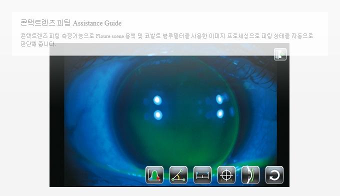 (주)휴비츠 검안용 굴절측정기 HRK-8000A 10