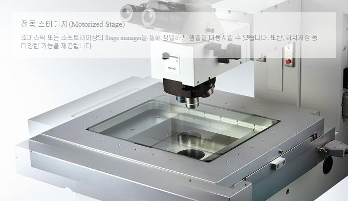 (주)휴비츠 Measuring microscope HMM3D 10