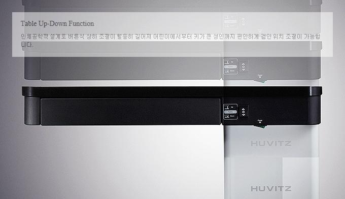 (주)휴비츠 Unit table HJT-5000 3