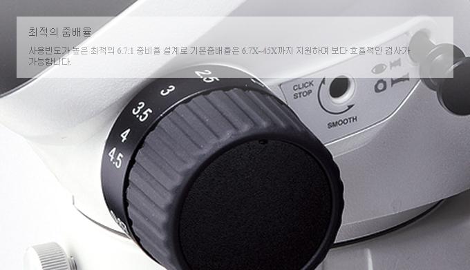 (주)휴비츠 Stereo Microscope HSZ-600 Series 9