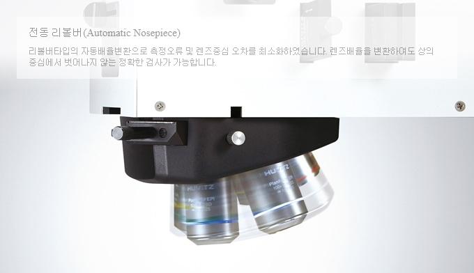 (주)휴비츠 Measuring microscope HMM3D 8