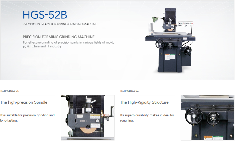 HWACHEON Precision Surface & Forming Grinding Machine HGS-52B