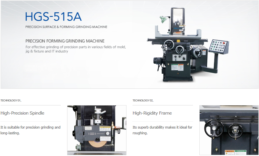HWACHEON Forming Type Precision Grinding Machine HGS-515A