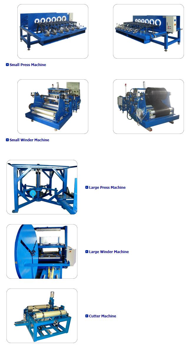 (주)화진정공 열수축 이음관 제조기  1