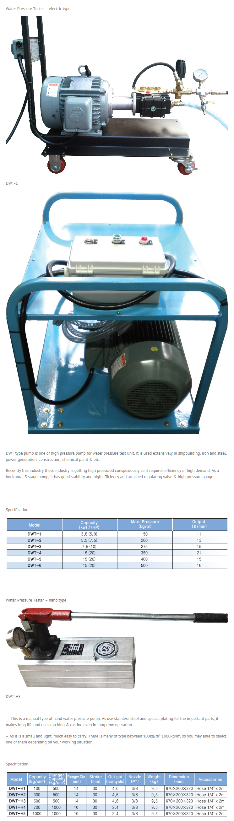 Daechun Hydraulic Machinery Water Pressure Tester DWT-Series