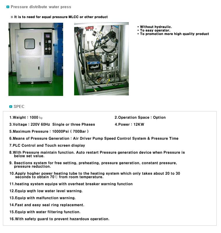 KOREA HYDMAG Pressure Distribute Water Press