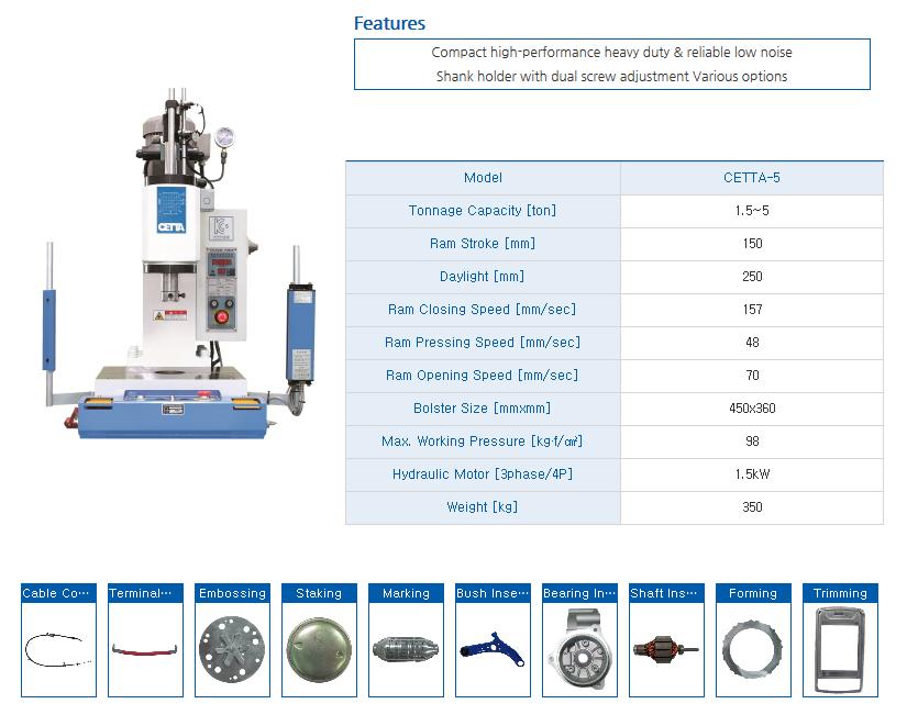 HYUNDAE MECHANIC AND ELECTRONIC Bench Type Hydraulic Press (5 Ton) CETTA-5