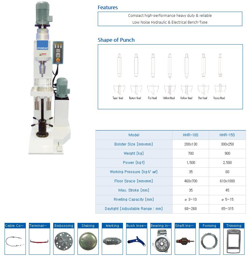 HYUNDAE MECHANIC AND ELECTRONIC Hydraulic Riveting Machine (Stand Type) HHR-10S/15S