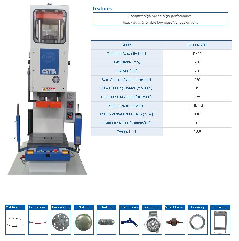 (주)현대기전 Bench Type High Speed Hydraulic Press (20 Ton) CETTA-20H