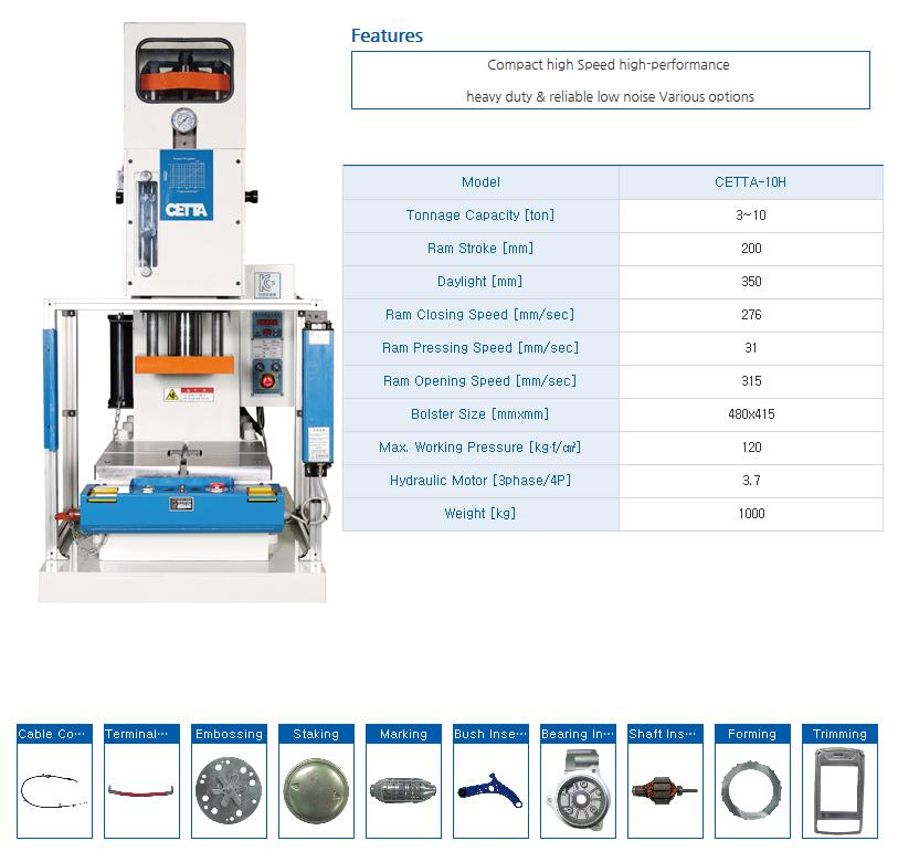 (주)현대기전 Bench Type High Speed Hydraulic Press (10 Ton) CETTA-10H