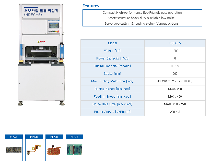 HYUNDAE MECHANIC AND ELECTRONIC Servo Type Film Cutting Machine HDFC-5
